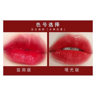 ❂+กล่องซิการ์Dior Dior Lipstick Matte Moisturizing 999 080 888 643 Classic Zhenghong Lipstick ส่งกล่องของขวัญ520