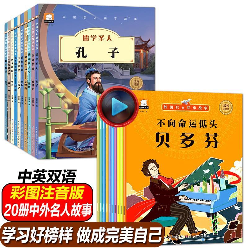 หนังสือดาราจีน 20 Books