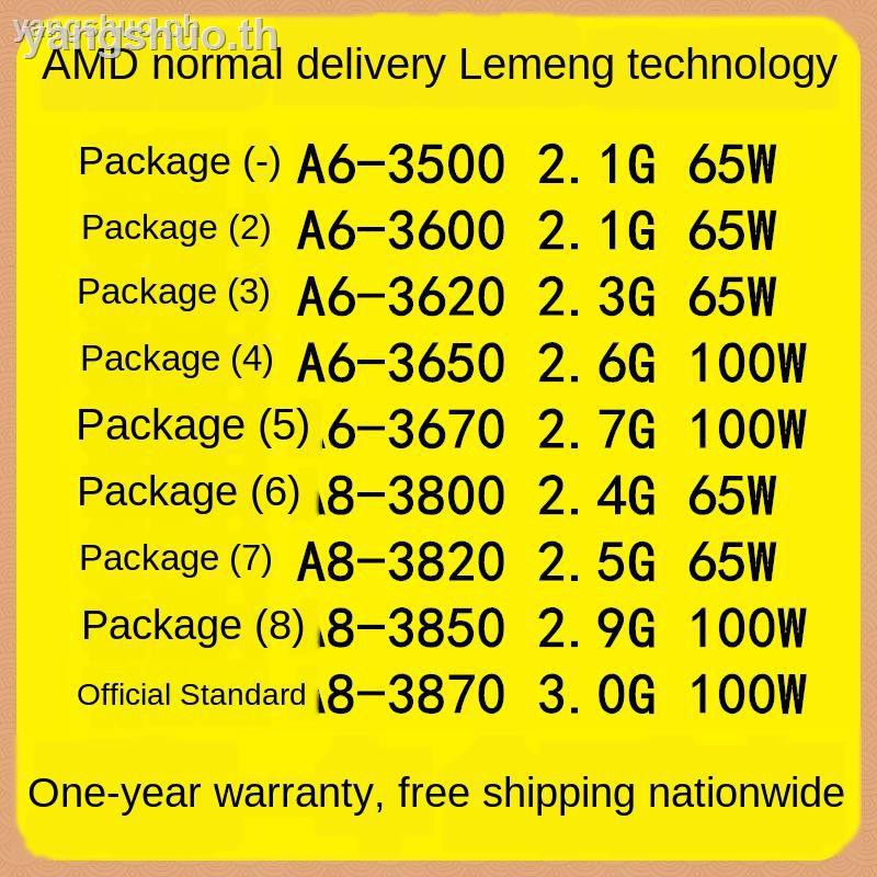 Amd อะไหล่ชิ้นส่วนสําหรับ A6-3500 , 3600 , 3620 , 3650 A8 , 3800 , 3820 , 3850 3870 K Show Fm1Cpu
