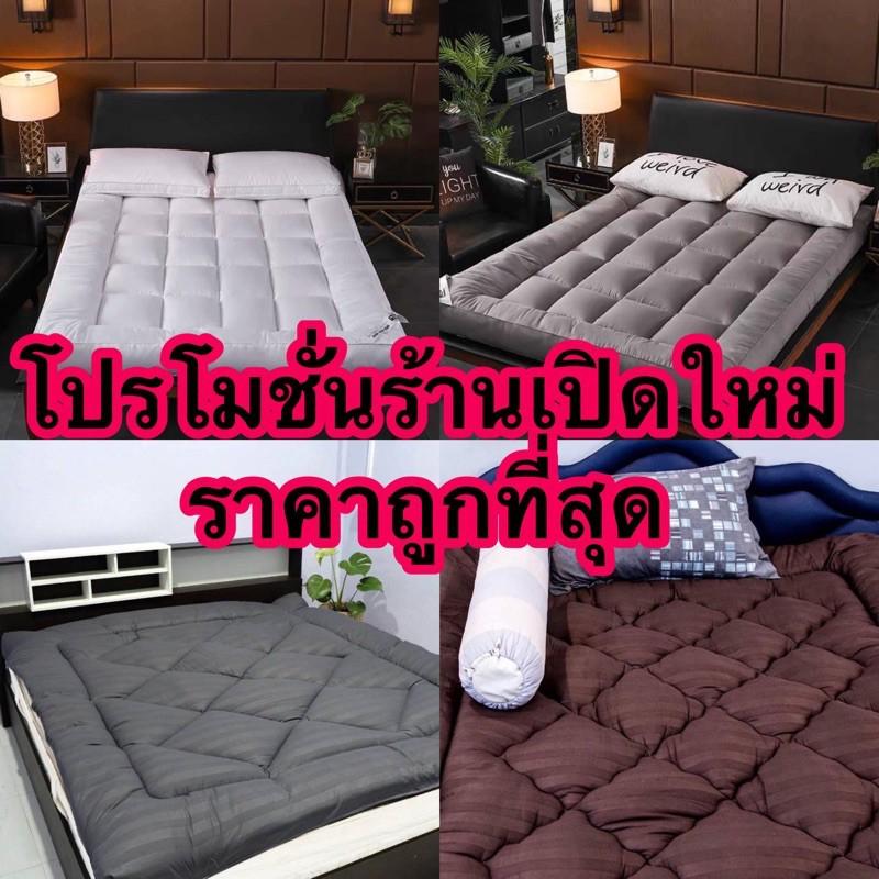 ที่นอน 5 ฟุตราคาถูก ที่นอนยางพารา 6ฟุต ที่นอนยางพารา Topper สีพื้น ที่นอนท็อปเปอร์ราคาถูกจากโรงงาน (3.5ฟุต 5ฟุต 6ฟุต) หน