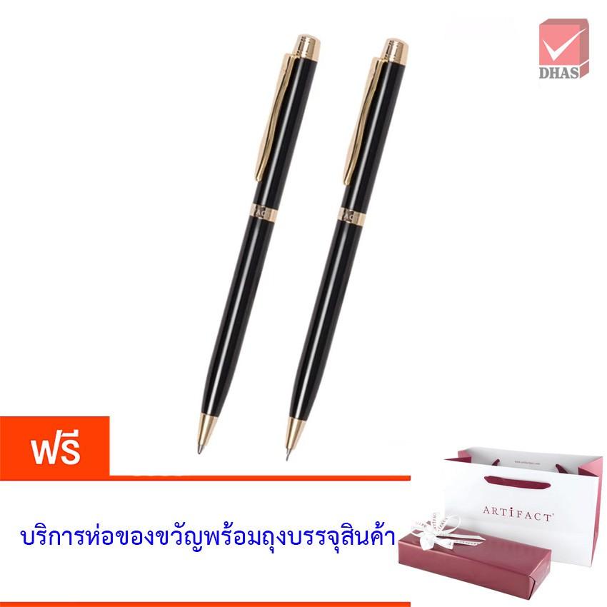 Artifact ชุดปากกา ดินสอ ฮอลมาร์ค ดำ/ทอง จำนวน 1 ชุด
