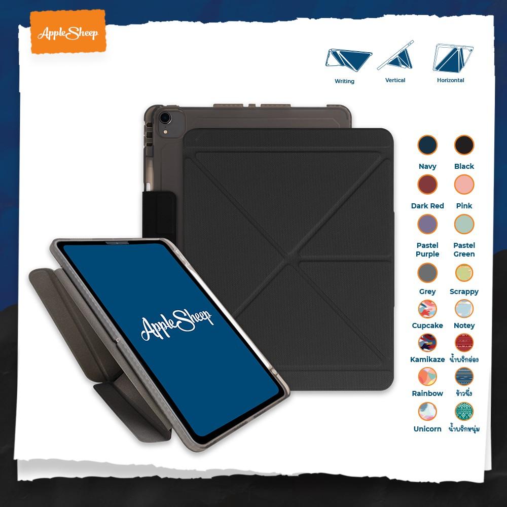 [พร้อมส่ง] เคส iPad Pro 11 2021 Origami สำหรับ iPad Pro 11 2021 Gen3 เคสไอแพดโปร 11 2021 Applesheep Origami [พร้อมส่ง]