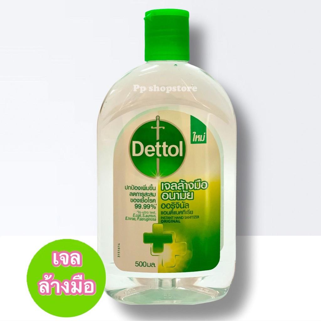 Dettol เดทตอล เจลล้างมืออนามัย ไม่ต้องล้างออก ออริจินัล 500 ml. gel อาบน้ำ ความงามและของใช้ส่วนตัว
