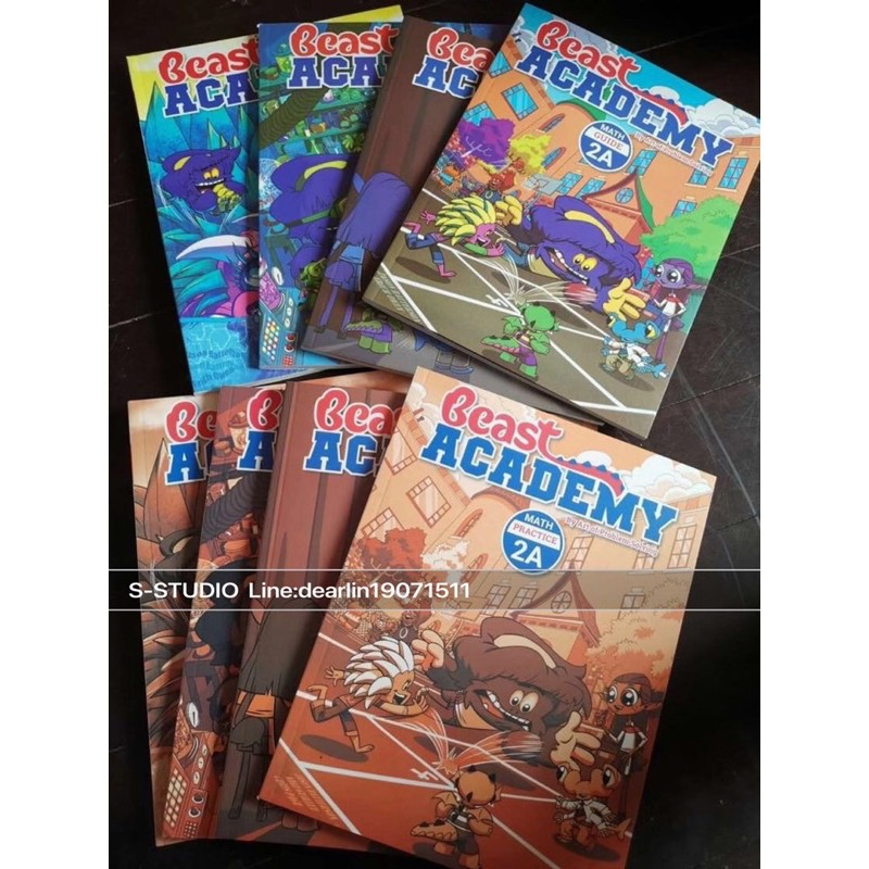 Beast Academy Completion Set Set of 34 books