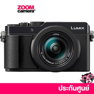 Panasonic Compact Camera Lumix DC-LX100 II Camera Black (ประกันศูนย์ 1 ปี)