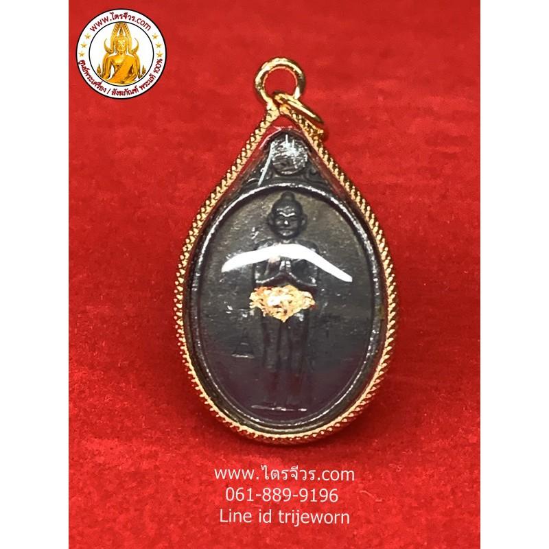 จี้เหรียญ ไอ้ไข่เด็กวัดเจดีย์ เหรียญรุ่นแรก รุ่นปี 2526 จากวัดเจดีย์ ต.ฉลอง อ.สิชล จ.นครศรีธรรมราช