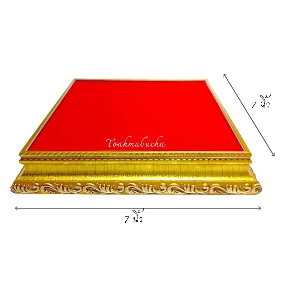 ฐานวางพระ ขนาด 7x7 นิ้ว  กรอบไม้ทองพื้นกำมะหยี่แดง ราคาส่ง