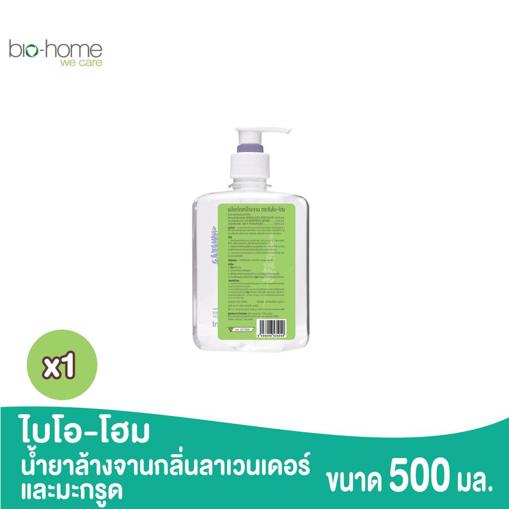 Bio-Home
