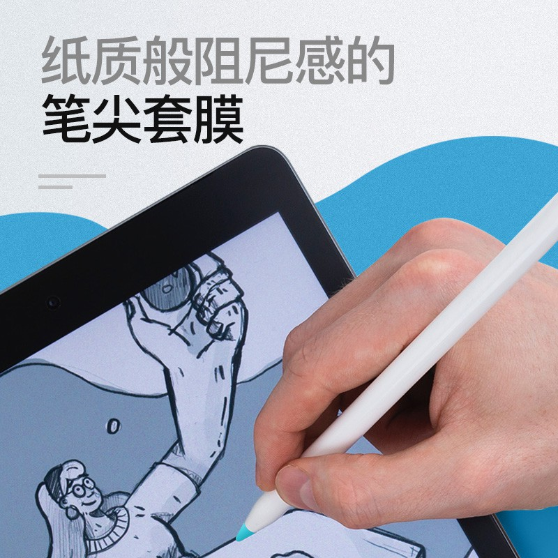 ไส้ปากกาเจล Applepencil สําหรับ Ipad
