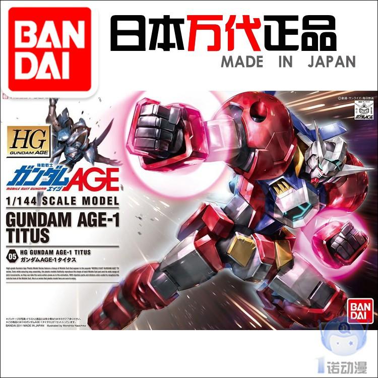卍[สินค้าใหม่ Hot Sale] Bandai Model 57384 HG AGE-05 Gundam Titus AGE-1 Brave General [In Stock]