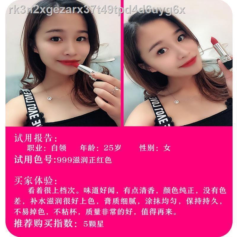 ㍿⊙❈Dicor Dior lipstick 999 classic red gift matte 520777 841 ของแท้ออดี้ปาก