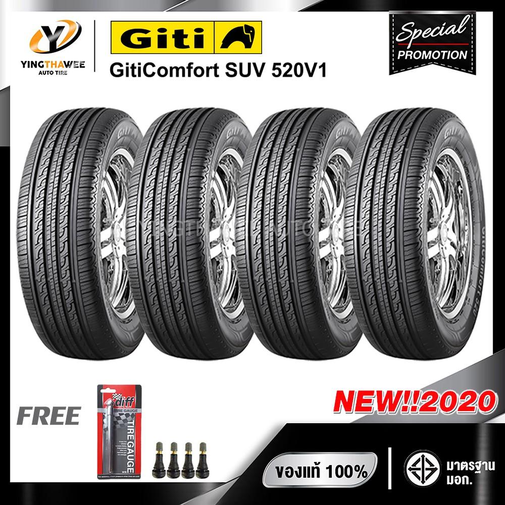 [จัดส่งฟรี] GITI 225/65R17 ยางรถยนต์ รุ่น SUV520 V1 จำนวน 4 เส้น แถม เกจวัดลมยาง 1 ตัว + จุ๊บลมยางแกนทองเหลือง 4 ตัว