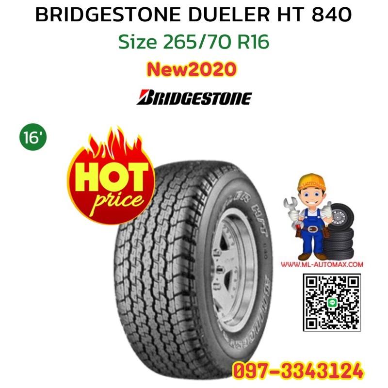 265/70R16 Bridgestone Dueler HT840