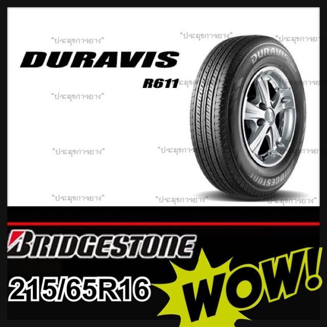 215/65R16 Bridgestone Duravis R611  ยางใหม่ ปลายปี2018 รับประกันคุณภาพ มาตรฐานส่งตรงถึงบ้านคุณ