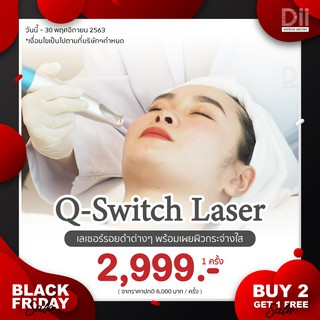 Black Friday : Q Switch Laser