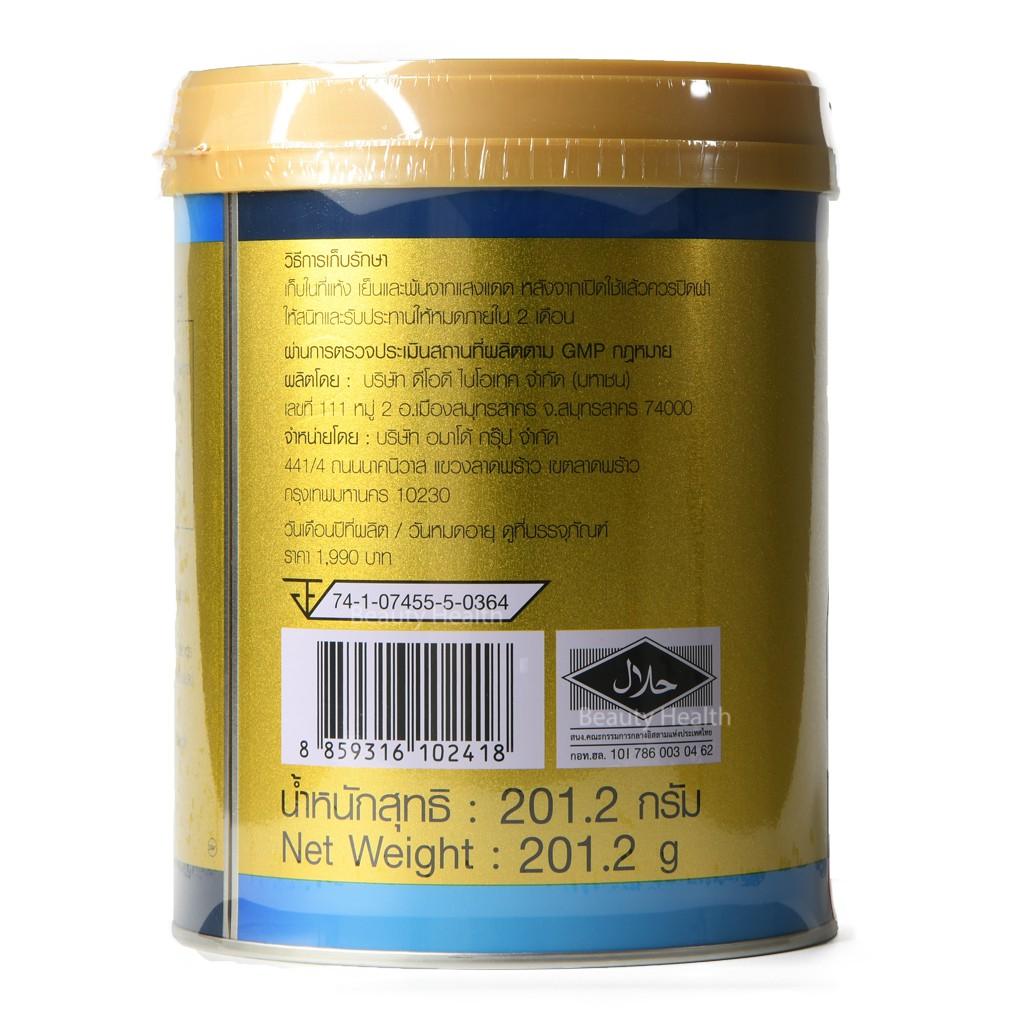 (กระปุกใหญ่) Colligi Collagen Tripeptide คอลลาเจน คอลลิจิ (201 g. x 1 กระป๋อง)