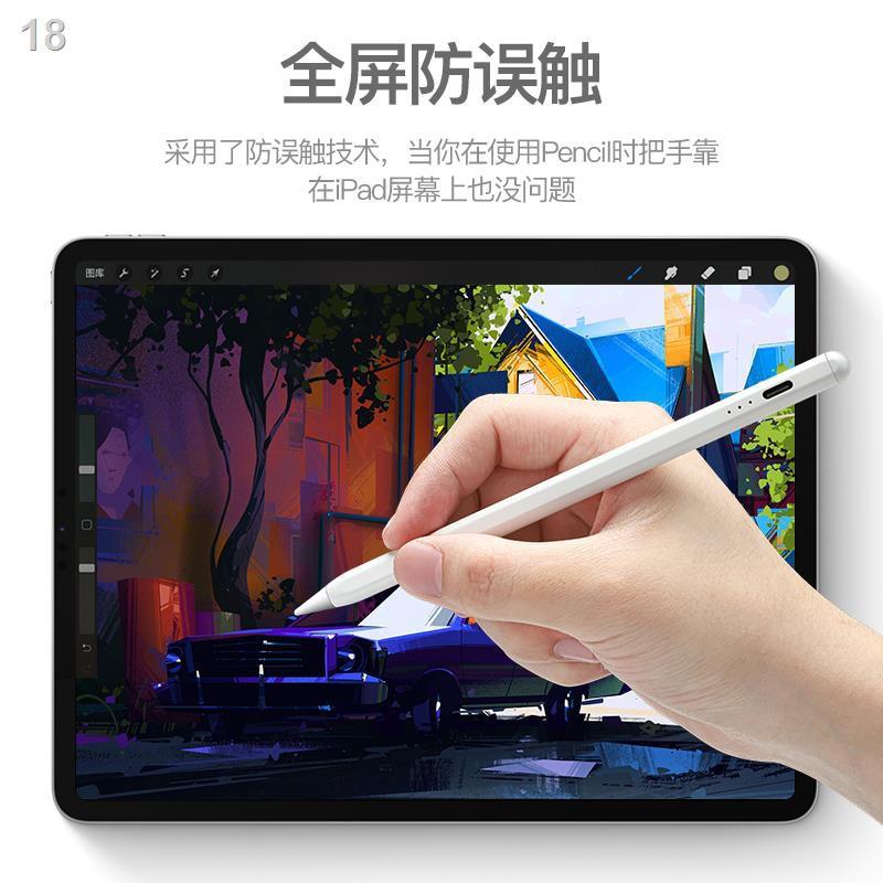 ┇ↂiFacemall Apple applepencil ปากกา capacitive ปากกา ipad ปากกา การป้องกันหน้าจอสัมผัส Mistouch ใช้ ipadpencil รุ่นที่ 1