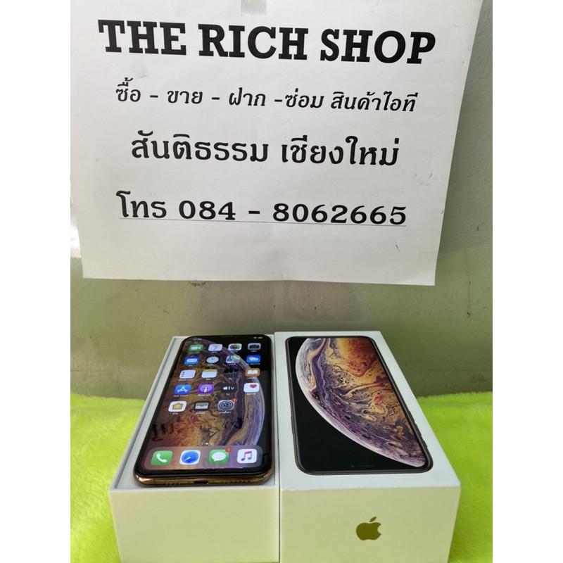 Iphone xs max 64g สีทอง มือสอง