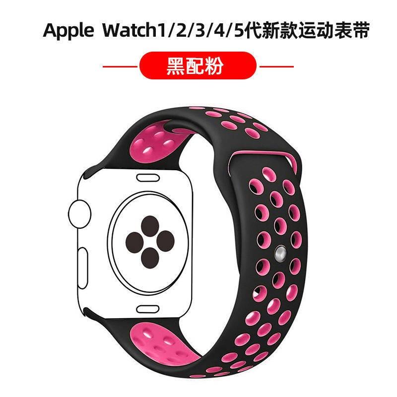 ❄เหมาะสำหรับ Applewatch6 นาฬิกาซิลิโคนสายนาฬิกา Apple se iwatch6 รุ่น smart 5/4 เข็มขัดตัวแทน✌