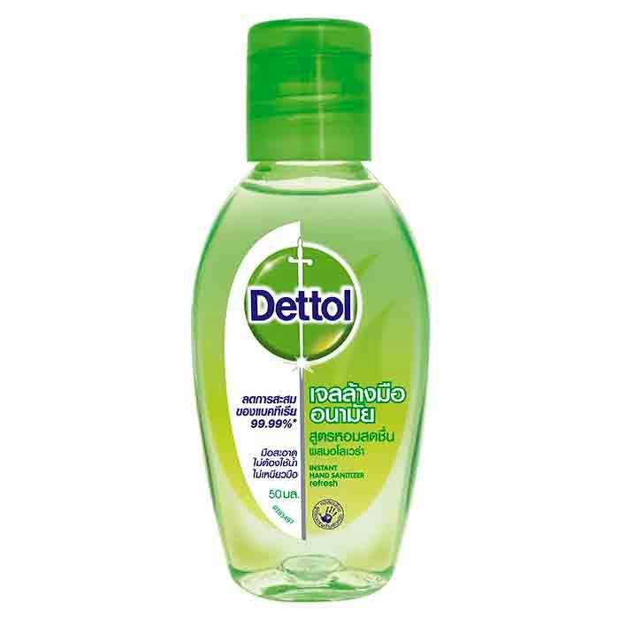 Dettol เดทตอล เจลล้างมืออนามัย สูตรหอมสดชื่นผสมอโลเวร่า 50 มล.