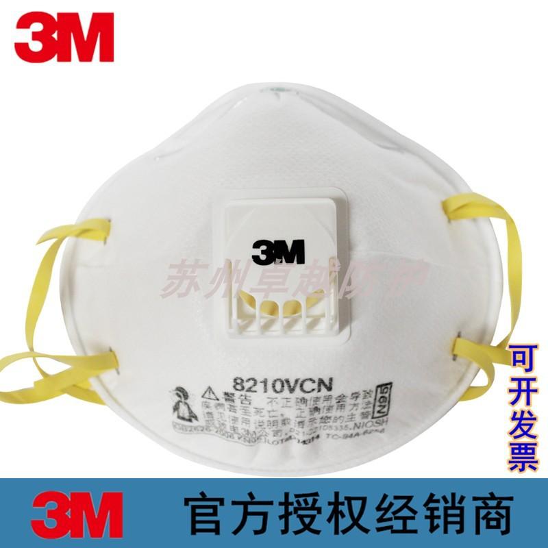 3M 8210VCN N95หน้ากากกันฝุ่นพร้อมวาล์วระบายอากาศ10เท่านั้น8210CNกล่อง20เท่านั้น