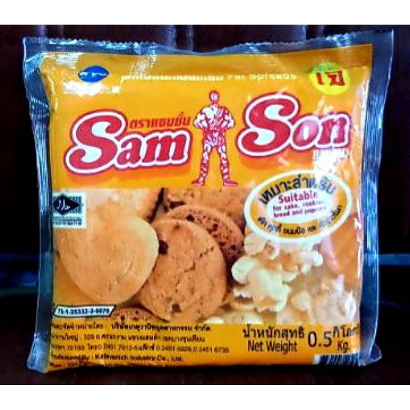 นยเทียม แซมซัน / SamSon สูตรน้ำมันปาล์ม 500g