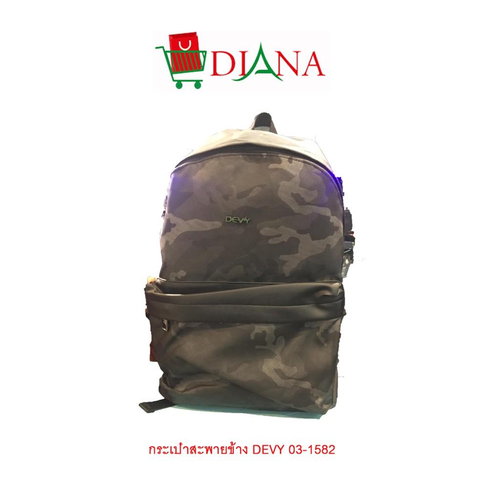 กระเป๋าสะพายDevy รุ่น 03-1582 ทักแชทก่อนสั่งซื้อ