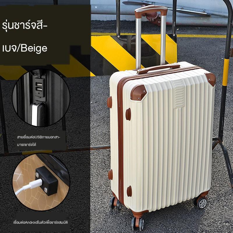 กระเป๋าเดินทางล้อลากสำหรับผู้ชายขนาดใหญ่ 32 นิ้วกระเป๋าเดินทางขนาดใหญ่พิเศษเดินทางไปต่างประเทศกระเป๋าเดินทางขนาดใหญ่กระ