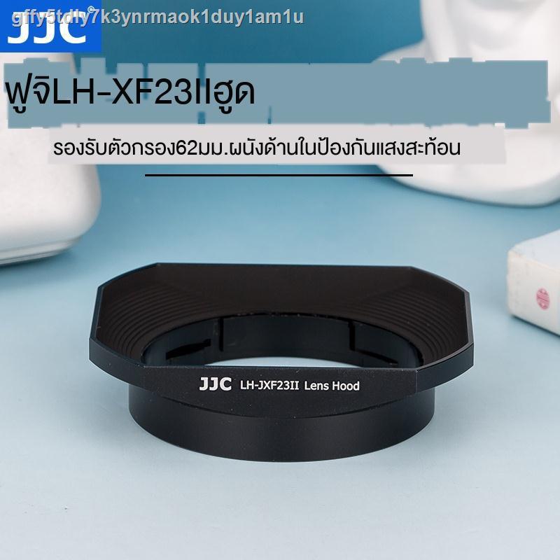 อุปกรณ์เสริมกล้อง♘JJC ใช้ Fuji LH-XF23 เลนส์ฮูด XF 23 มม. f1.4 เลนส์ 56 F1.2 R / XF56mm APD กล้อง XT30 XT3 XT20 โลหะสี่