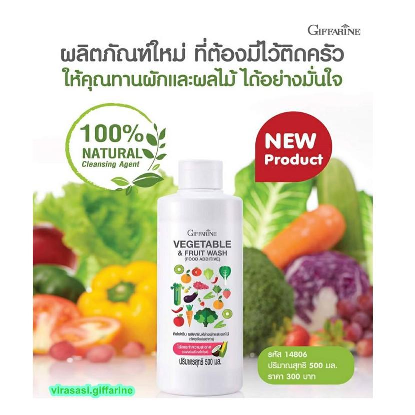 _xD83D__xDCA5_น้ำยาล้างผัก