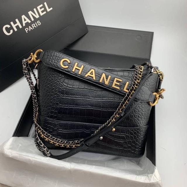 Chanel Moc Cro Gabrielle bag Grade ori