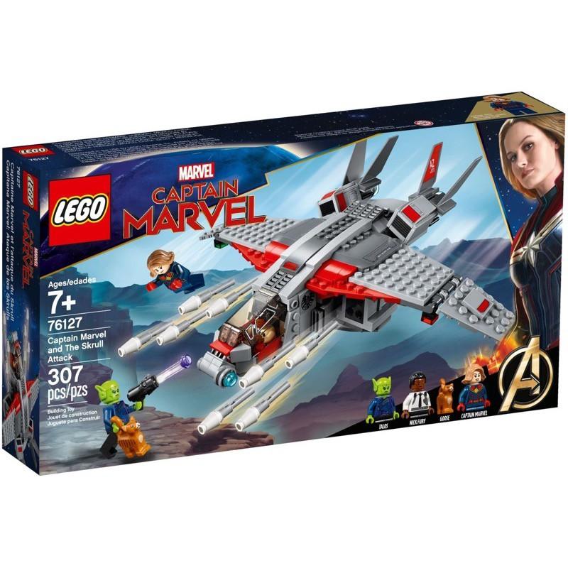 Lego 76127 Captain Marvel and The Skrull