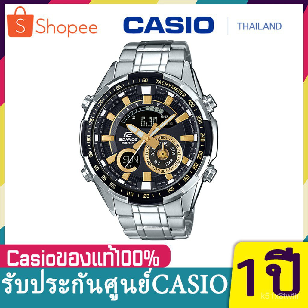 Casio Edifice นาฬิกาข้อมือผู้ชาย สายสแตนเลส รุ่นERA-600D-1A9(Silver) มาใหม่ ประกัน1ปี j9Li