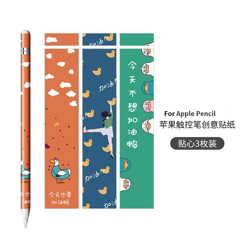 <พร้อมส่ง>เทปลายการ์ตูนปากกา Appleapple pencilสติกเกอร์ipencilสร้างสรรค์applepencilรุ่นปากกาสติกเกอร์รุ่นที่สองiPadสไตลั