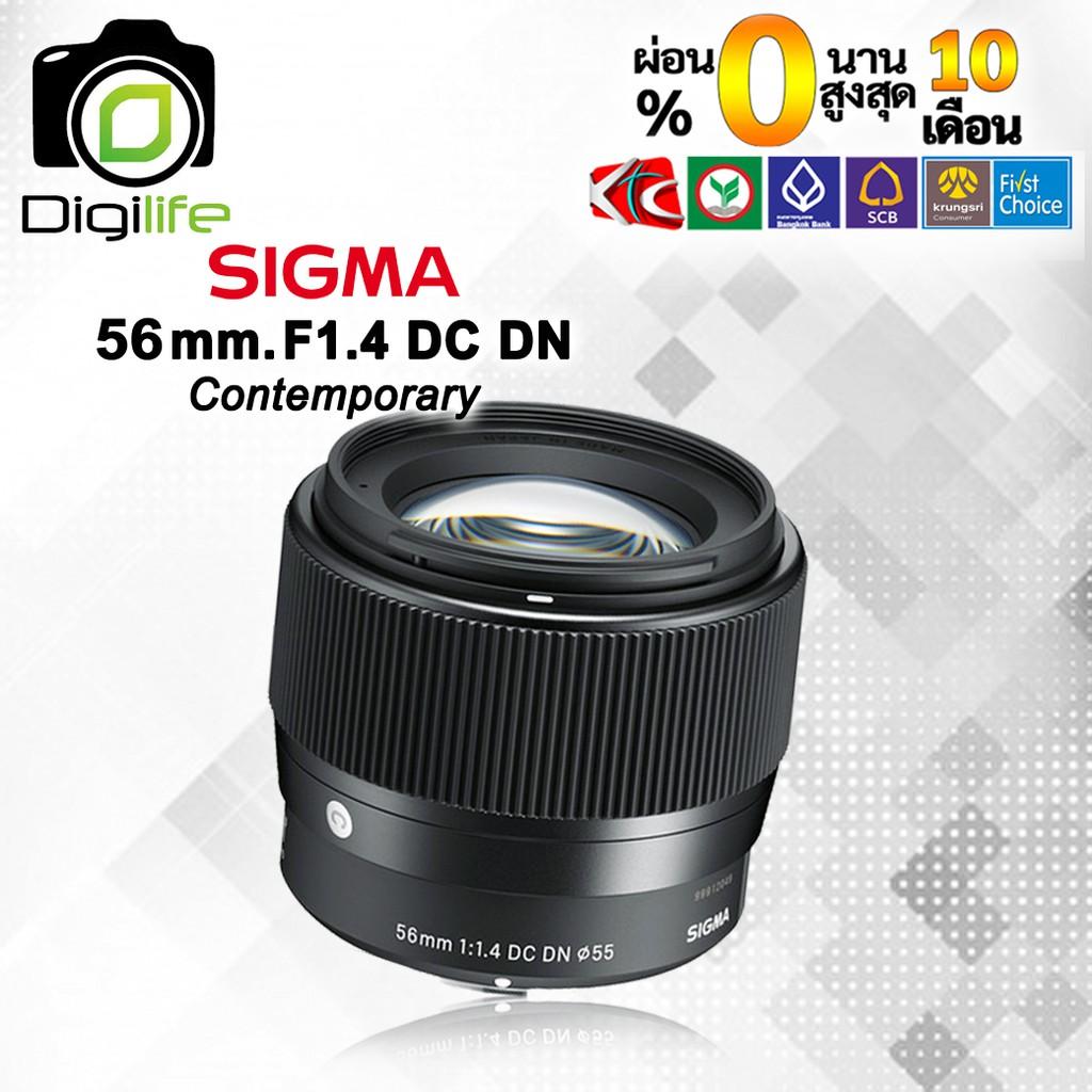 ผ่อน 0%** Sigma Lens 56 mm. F1.4 DC DN (Contemporary) มิลเรอร์เลส - รับประกันร้าน Digilife Thailand 1ปี
