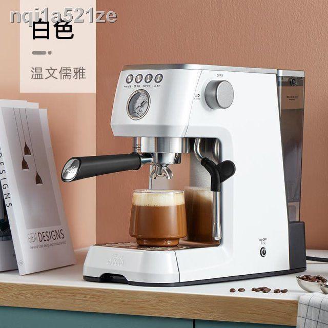 เครื่องชงกาแฟย้อนยุคↂ☫เครื่องทำกาแฟกึ่งอัตโนมัติ Solis/Solis NESPRESSO เครื่องทำฟองนมแบบบูรณาการ เครื่องชงกาแฟ