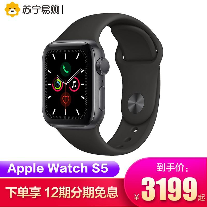 ดูสมาร์ท[ปลอดปัญหา 12 เรื่อง] Apple Watch Series5 แอปเปิ้ลสมาร์ทวอทช์รุ่นที่ 5 ก