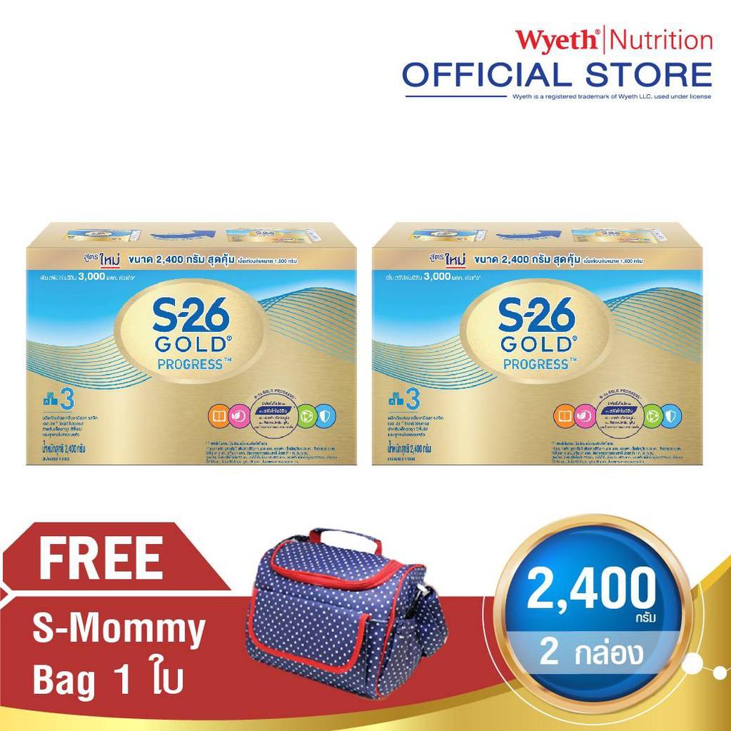 S-26 Gold Progress 2400 g นมผง เอส-26 โกลด์ โปรเกรส สูตร 3 2400 กรัม x 2 Packs Get Free S-Mommy Bag