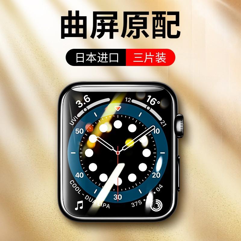ฟิล์มกันรอยหน้าจอสําหรับ Applewatch Iwatch6 / 5