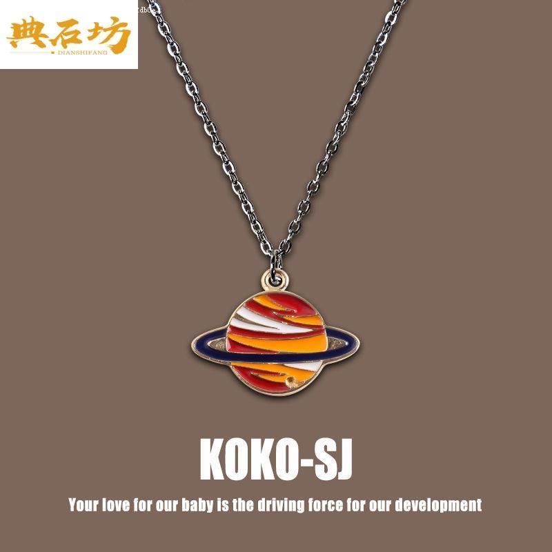 ◕☠🔥🏡🚚พร้อมส่ง 🚚เรียบง่ายและสง่างามสร้อยคอแฟชั่น※สร้อยคอเงิน※สร้อยคอเงินแท้※สร้อยคอทอง,ราคาไม่แพง❤สร้อยคอ Saturn Univ