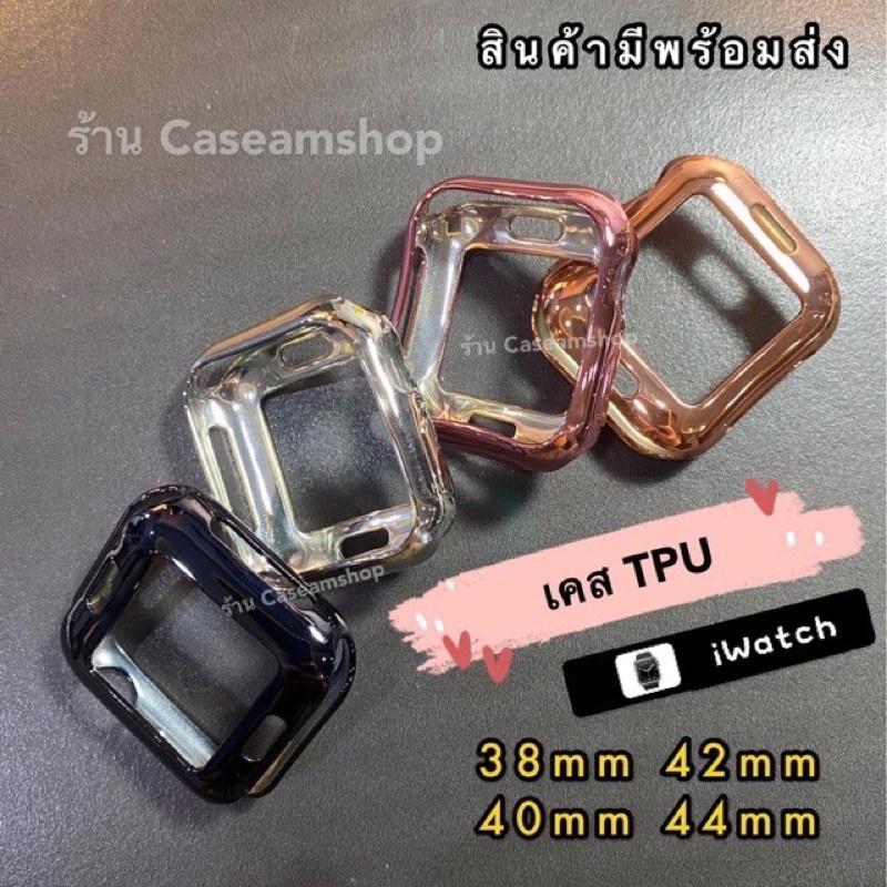 ❃✧Case TPU นิ่ม สีเงาวาว AppleWatch Series 1,2,3,4,5,6,SE
