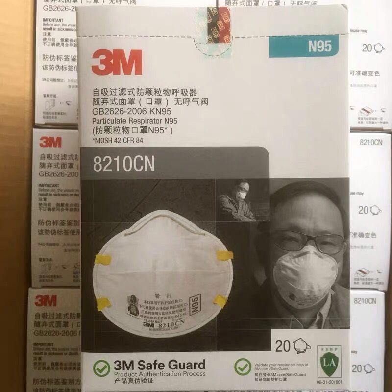 3 M8210 อเมริกันNOISH N95 8210CN หน้ากากกันฝุ่นหน้ากากพลเรือนไม่ใช่ทางการแพทย์