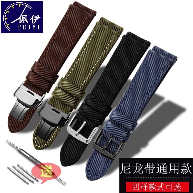 Waterproof nylon watch strap substitute Citizen Seagull IWC canvas bracelet for men and women 18 20 22mm