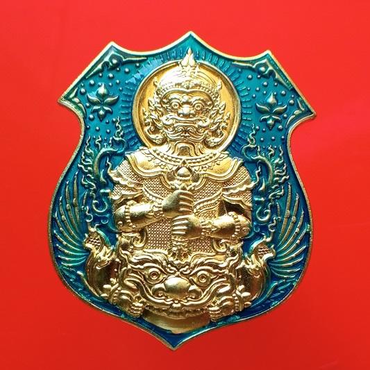 """เหรียญอาร์มท้าวเวสสุวรรณ หลวงปู่บุญมา วัดโนนฝาวพุทธาราม ปราจีนบุรี """"แท้""""พระเครื่องยอดนิยม เครื่องรางและสิ่งศักดิ์สิทธิ์"""