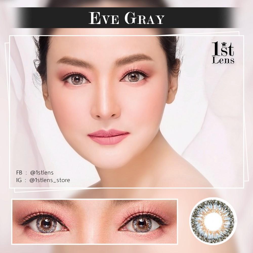 Eve Gray Eve Gray new photo