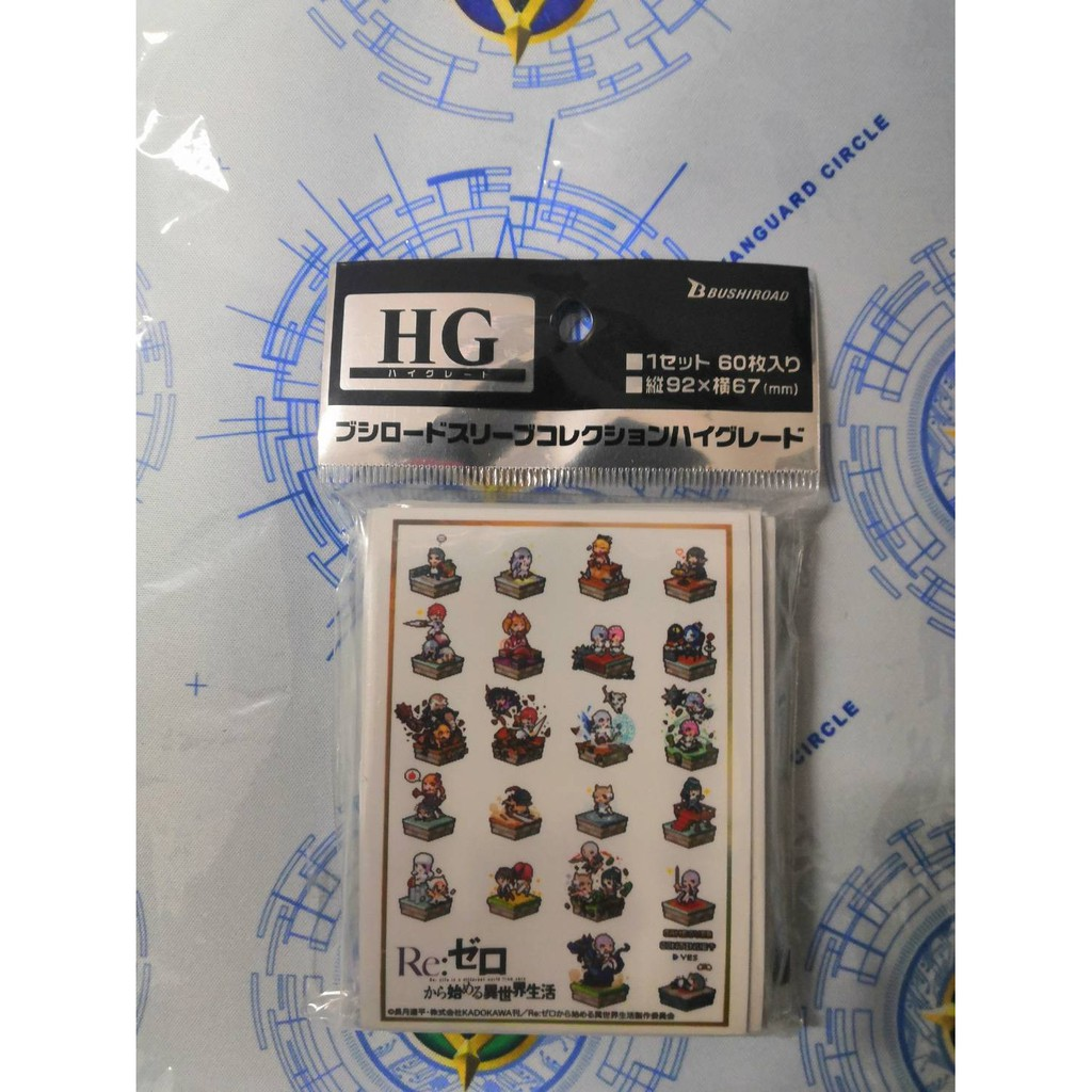 Bushiroad Sleeve Collection HG Vol.1614 Pixel Art