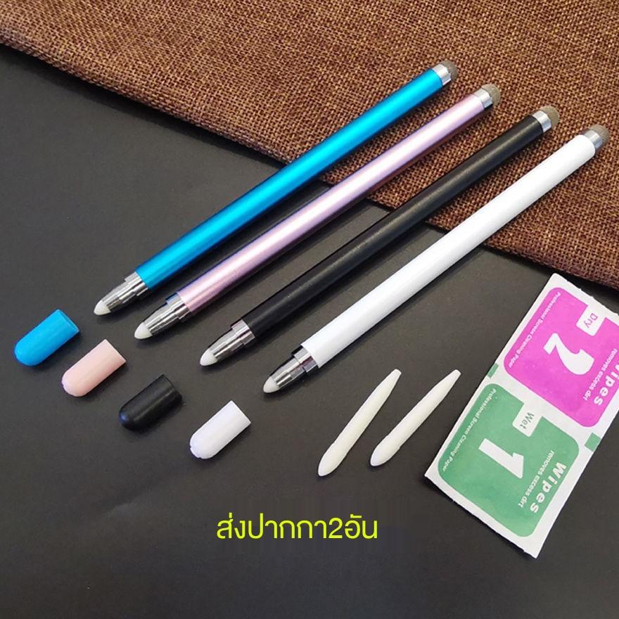 applepencil applepencil 2 ปากกาทัชสกรีน android สไตลัสb ₪✐ปากกาทัชสกรีนแท็บเล็ตโทรศัพท์แอปเปิ้ลแอนดรอยด์ ipad วาดหัวสไ