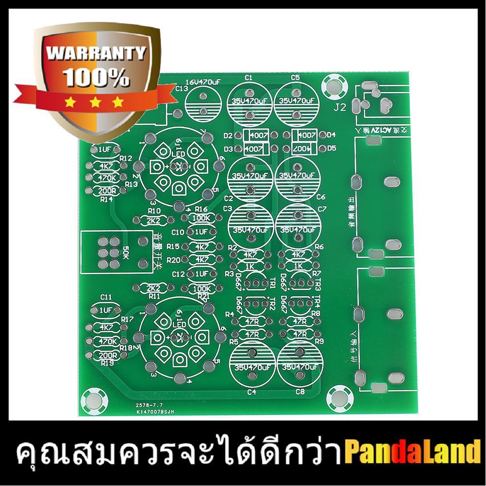 6J1 Valve Tube Stereo Pre Amplifier Volume Circuit Board DIY Kit Set AC12V  Input
