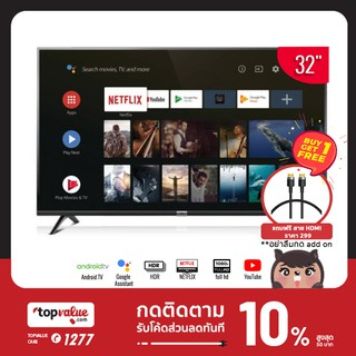 "[Coins500""SPCCBF4XN""]TCL ANDROID TV HD 32 นิ้ว รุ่น 32S6500"