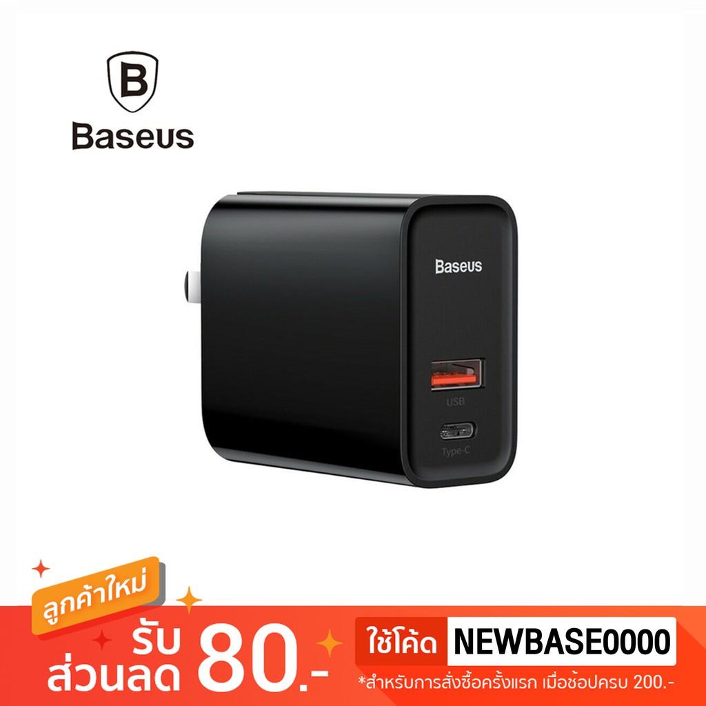 Baseus Type C +USB 30W CCFS-B01 QC3.0 Quick Charge Speedy Series PPS Charger อะแด็ปเตอร์ หัวชาร์จไว baseus - รีวิวหัวชาร์จ Baseus Speedy Series รองรับ 30W PD, QC3.0 และ HUAWEI SuperCharge ในตัวเดียวกัน